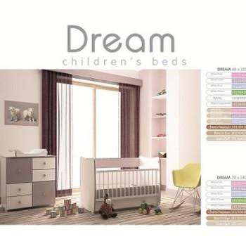 Chambre-complète-bébé- Dream4